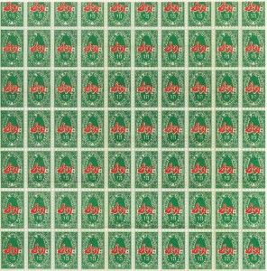Andy Warhol S&H Green Stamps